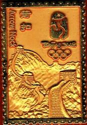 Limited Edition 2008 Beijing Great Wall Arrow Nock Olympic Games Mark Pin