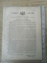 1898 Bicycle Patent 3 Sheets Of Drawings Bicycle Collectors Item