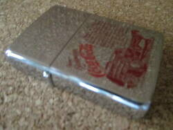 Zippo Carbonated Coca Cola Carriage Pattern 1986 Oil Lighter