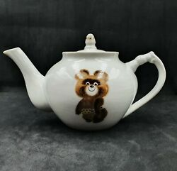 Porcelain Teapot Bear Misha Ussr Olympic Games In Moscow 1980 Dulevo