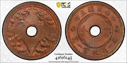 Cash213 1916 China Republic 1 Cent Y-324 Pcgs Ms65bn. Only One Graded Higher