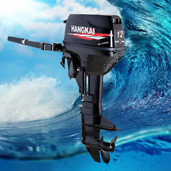 Hangkai 12hp 2stroke Outboard Motor Marine Boat Gas Engine Water Cooling S 169cc