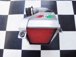 Rare Out Of Print Cappuccino Arc Super Induction Box Air Cleaner Ea-11r