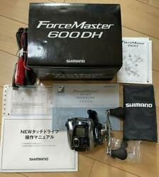 Force Master 600dh For For Shimano Right Hand Drive