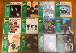 The Beatles 13 Records Set With Japanese Obi From Japan
