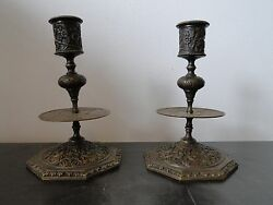 Candle Sticks, Chased, Engraved And Cast, Antique, Brass, French 1850 Beautiful
