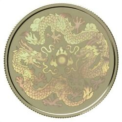 2000 Canada 18k Gold 150 Hologram Coin - Lunar Year Of The Dragon