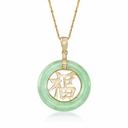 Jade Blessing Chinese Fu Symbol Circle Pendant Necklace In 14kt Gold