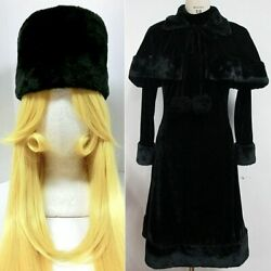 Maetel Costume [supervised By Leiji Matsumoto Galaxy Express 999 Maetel S Size