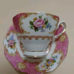 Royal Albert Lady Carlyle Cup And Saucer Out Of Print New From Japan Free Shipping