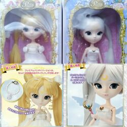 Pullip Doll Sailor Moon Princess Serenity Queen Serenity Set Limited Edition