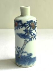 Antique Chinese Porcelain Blue And White Underglaze Red Snuff Bottle, 19 C