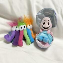 Alice In Wonderland Young Oyster Momeras Plush Keychain