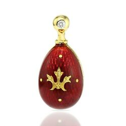 Fabergé Limited Edition 18kt Gold And Enamel Egg Pendant With Diamond