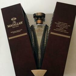 Oscuro 1824 With Box - Macallan Empty Bottle Scotch Whiskey