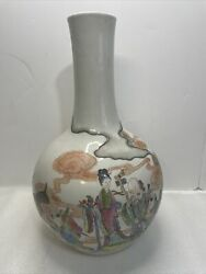 Vase Porcelain Chinese Characters Antique