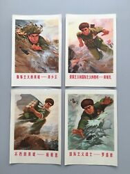 China Vintage Posters Four CCP Heroes in Korean War
