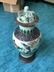 Antique Asian Hand Painted Ginger Jar 18andrdquo Signed W/ Stand