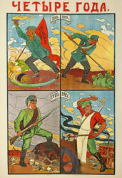 Four Years Of Revolutionary Struggle And Progress In Russia Vintage War Poster