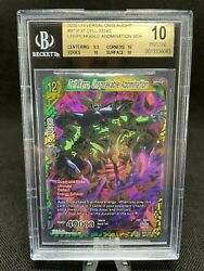 Bgs 10 Cell Xeno, Unspeakable Abomination Dragon Ball Super Universal Onslaught