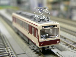 Sukeya Matsubara Light-on Special Product Eizan Electric Railway Color At The