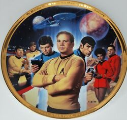 Star Trek Vintage 1991 The Hamilton Collection 25th Anniversary Plate To Boldly