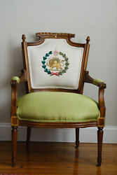 Persian Royal Lion And Sun Set Of 2 Vintage Furniture Armchairs