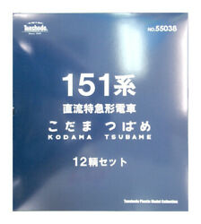 Secondhand Ho Gauge/tenso-do Hall 55038 Series 151 Direct Express Train Echo