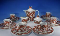 Keith Haring Original Coffee Service A Piece Of Art, Villeroy And Boch, Limited