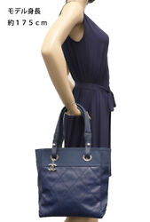 Puridrititz Coated Canvas Navy A34208 Small Tote Bag _2890