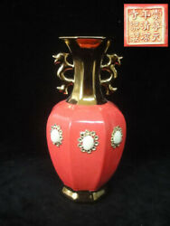 On Sales Rare Chinese Gold And Red Glazes Porcelain Vase Qingliangsi Marks