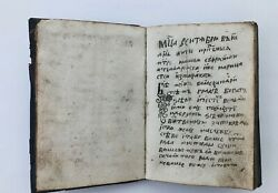 ✅ Old Church Religious Book. Manuscript Tales Legends Of The Life// Russian Book