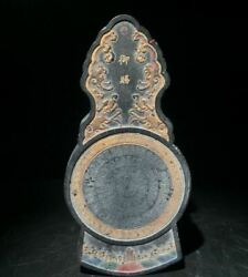 Rare Antique Chinese Carving Beautiful Texture Ink Stick
