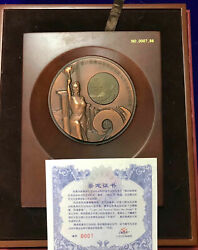 Extremely Rare Bronze Medal Beijing 2008 Olympic Torch Relay Of Games W 362g