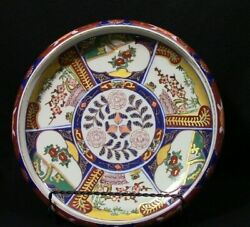 Rare Rare Rare Gold Imari Bowl Hand Painted For Ceaser's Palace 1971 Mint