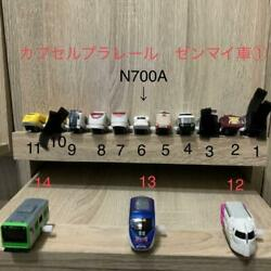 Capsule Plarail Spring Car Roses Available For Sale