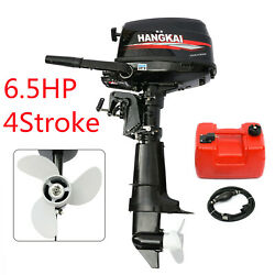 6.5hp 4stroke Outboard Motor Marine Boat Engine W/water Cooling Cdi System Usa