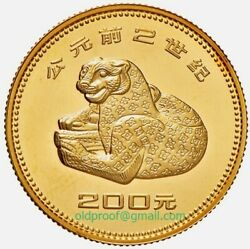 China 200 Yuan 1981 Gold Proof - Bronze Age Finds Leopard - Rare Mintage 1000