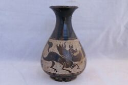 Antique Ca.960-1279 Chinese Song Dynasty Cizhou Pottery Vase With Winged Animals