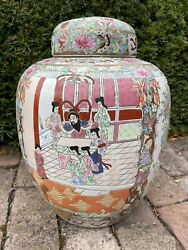 Large Antique Chinese QIanlong Dynasty Porcelain Ginger Jar W Lid Repaired