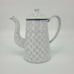 Antique Enamelware Coffee Pot Gooseneck French Chickenwire Seamless