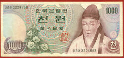 Korea  1980s 1000 Won  World Paper Money Currency Banknotes
