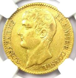 An Xia France Napoleon Gold 40 Francs Coin G40f - Certified Ngc Au53 - Rare