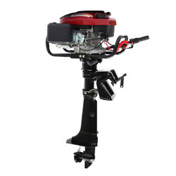 7hp 4stroke Gasoline Outboard Motor Inflatable Boat Engine Air Cooling System X1