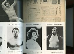 Andre The Giant Monster Roussimoff 1972 Gong Wrestling Rookie Bromide Card Japan