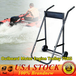 Heavy Duty Outboard Motor Engine Trolley Stand Carrier Cart Transporting Tool