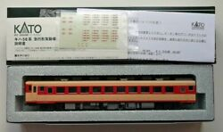 Kato 29-894 Ho Kiha 58t Car Dcc-equipped Sound- Equipped