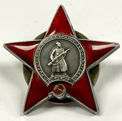 Vintage Order Of The Red Star Russian Medal Id 2789300 1930 - 1991 Silver Enamel