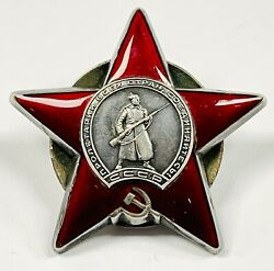 Vintage Order Of The Red Star Russian Medal Id 3615518 1930 - 1991 Silver Enamel