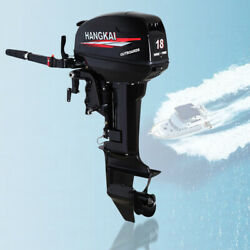 18hp 246cc 2 Stroke Outboard Motor Engine Fishing Boat Engine Water-cooling New